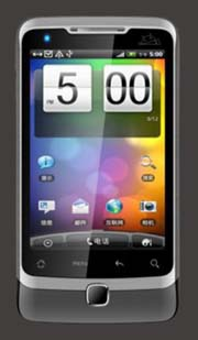 HTC A5000 Android